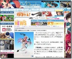 ga.sbcr.jp-mfigure-00987120080524121642