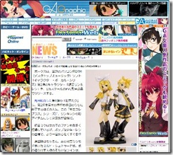 ga.sbcr.jp-mfigure-01020720080610075751