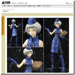 www.alter-web.jp-figure-08-10_2-index20080606003630