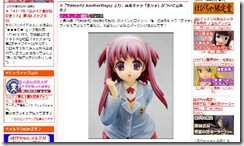 hobby-channel.net-content-view-4850-6820080611070536