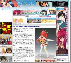 ga.sbcr.jp-mfigure-01024320080612082021