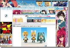 ga.sbcr.jp-mfigure-01002720080617075224