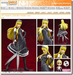 www.goodsmile.info-products-gsc-2008-gsc0810-0320080606002018