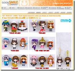 www.goodsmile.info-products-others-freeing-freeing0808-0220080707230210