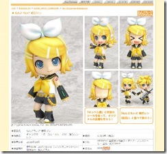 www.goodsmile.info-products-gsc-2008-gsc0810-0120080606002444