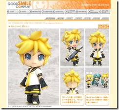 www.goodsmile.info-products-gsc-2008-gsc0810-0220080606002449