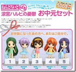 tokimekimall.jp-NASApp-prd_detail_info2-1-2008059265520080603082400