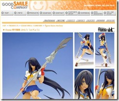 www.goodsmile.info-products-max-2008-max0807-0520080524123944