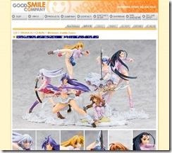 www.goodsmile.info-products-others-wanibooks-wani0809-0120080613080848