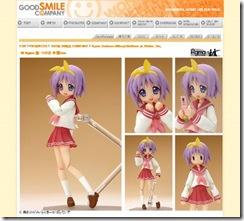www.goodsmile.info-products-max-2008-max0808-0320080628151007